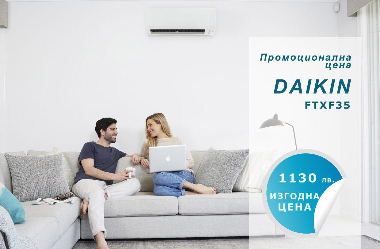DAIKIN FTXF35